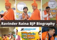 Ravinder Raina BJP Biography Jammu