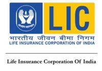 LIC Insurance Advisors Srinagar Kashmir jobs recruitment 2020 – 21.