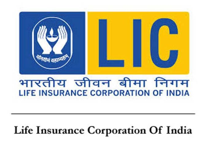 LIC Insurance Advisors Srinagar Kashmir jobs recruitment 2020 – 21.