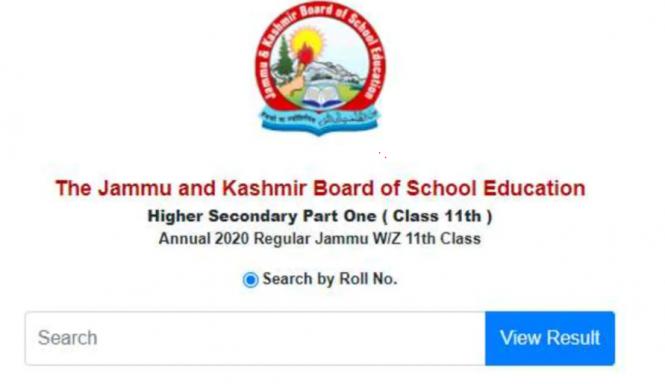JKBOSE Class 11 Result Kashmir Division