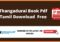 Thangadurai Book Pdf Tamil Download Free