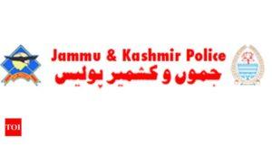 JK Police Constable (Female) PET & PST apply online